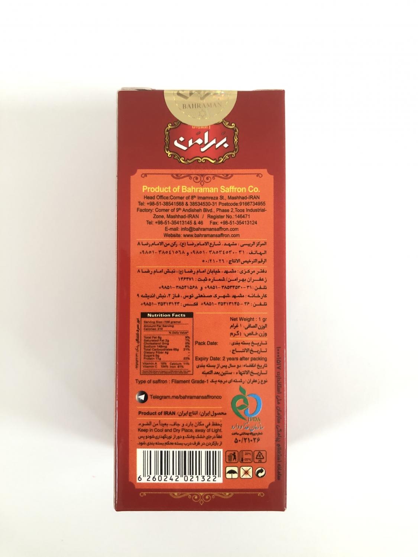 Saffron Bahraman 1 gram chính hãng sẽ có mã vạch 6260242021322