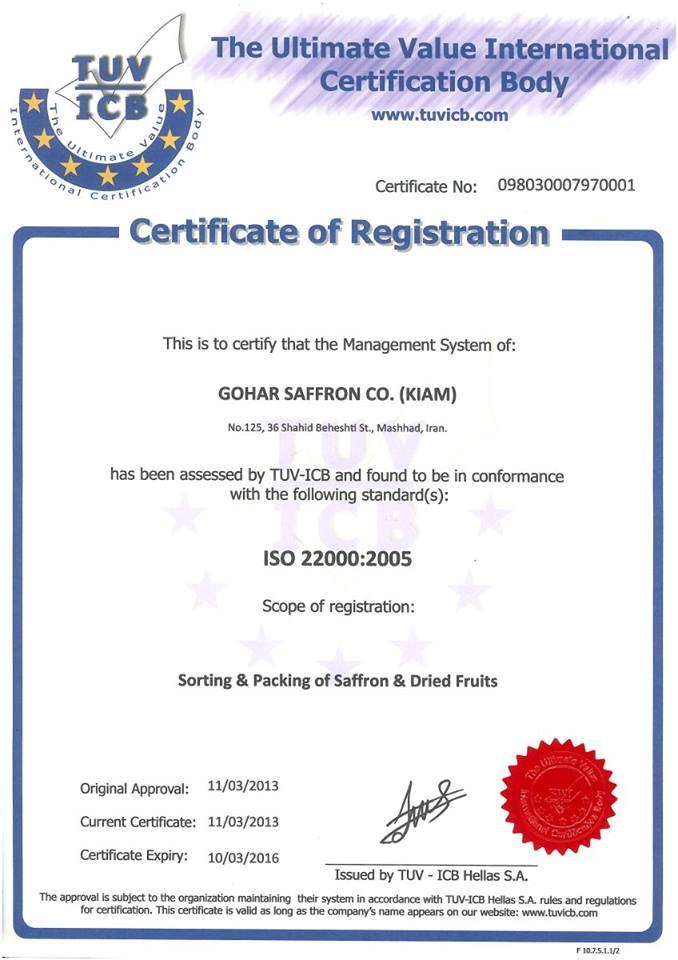 Chứng chỉ Hệ thống quản lý của Gohar Saffron CO. về Phân loại, Đóng gói Saffron và trái cây khô đạt tiêu chuẩn ISO 22000:2005