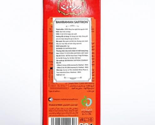 saffron-bahraman-1gr-mat-sau