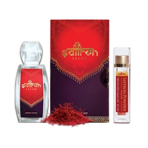 salam-1gr