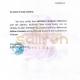 Gi畉� ch畛�g nh畉� h畛� t叩c gi畛� Saffron VIETNAM v� Bahraman Saffron Company