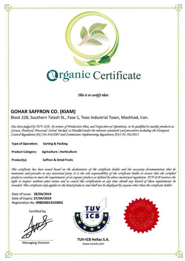 xac-nhan-100%-organic