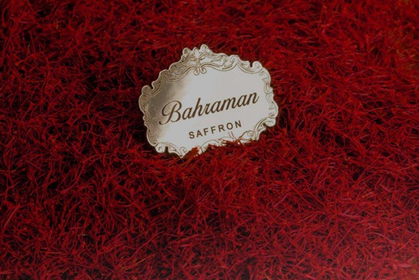 Saffron Bahraman là gì?