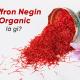 Saffron Negin Organic l� g狸
